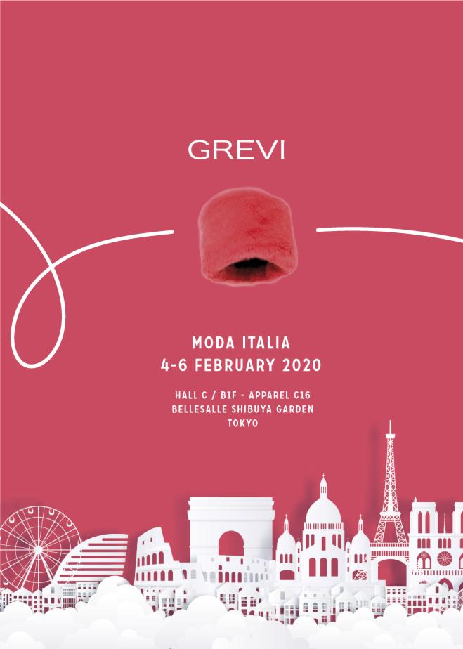 moda italia ice tokyo 4-6 febbraio 2020 bellesalle shibuya garden