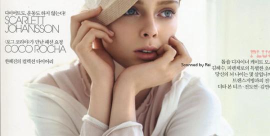 Vogue Korea Scarlett Johansson with a Grevi hat