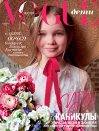 Grevi cover Vogue russia